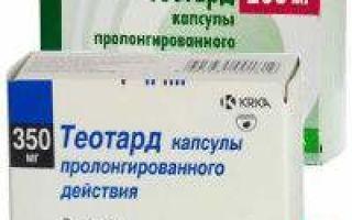 Теотард: инструкция по применению, описание препарата, формы выпуска и состав, цена капсул 200 и 350 мг