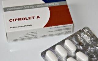 Таблетки Пролет А 500 мг: инструкция по применению, аналоги, цена и отзывы