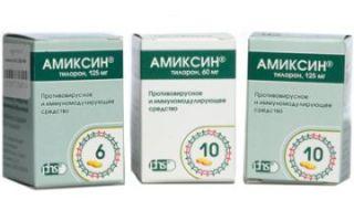 Анаферон взрослый: инструкция по применению, цена в аптеке, аналоги таблеток и сравнение с ними