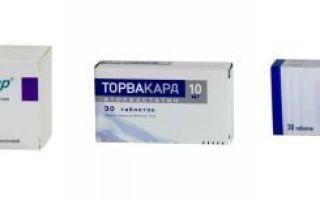 Аторвастатин: инструкция по применению и для чего он нужен, цена в аптеке и аналоги таблеток