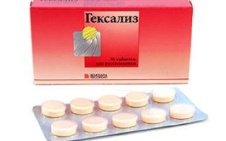 Имудон: инструкция по применению, состав и терапевтическое действие препарата