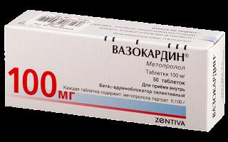 Беталок ЗОК 25 мг: инструкция по применению, аналоги препарата и цена в аптеке