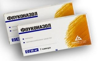 Флуконазол 150 мг: инструкция по применению, аналоги, цена 1 капсулы и отзывы