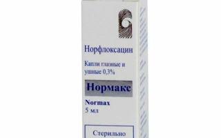 Норфлоксацин: инструкция по применению, аналоги таблеток, цена и отзывы