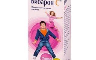 Биоарон С: инструкция по применению и использование для детей, отзывы покупателей и аналоги сиропа