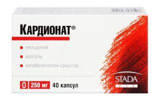 Кудесан: инструкция по применению, цена в аптеке и как действует лекарство?