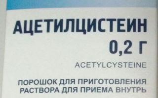 Буденит Стери-Неб для ингаляций: инструкция по применению, цена в аптеке и отзывы