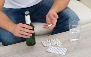 Флемоклав солютаб 875+125 мг — инструкция по применению, аналоги, цена и отзывы
