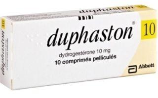Дюфастон: инструкция по применению, фармакологические свойства таблеток при планировании беременности
