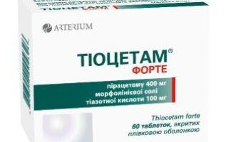 Тиоцетам: инструкция по применению, аналоги таблеток, уколов, цена и отзывы