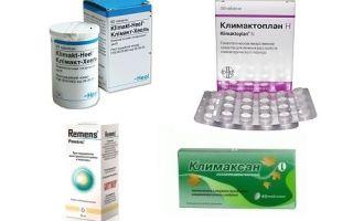 Клималанин: инструкция по применению, отзывы врачей и женщин, аналоги таблеток