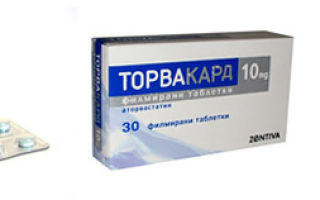 Аторис — инструкция по применению, цена в аптеке и отзывы, аналоги таблеток