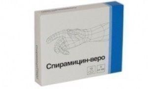 Вильпрафен Солютаб 1000 мг — инструкция по применению, цена, отзывы, аналоги