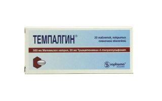 Темпалгин: инструкция по применению, аналоги, цены и отзывы о таблетках