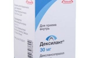 Нексиум 20 мг — инструкция по применению, аналоги, цена, отзывы