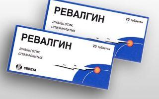Ревалгин: инструкция по применению, аналоги таблеток, уколов, цена и отзывы о анальгезирующем медпрепарате