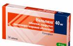 Ранитидин: инструкция по применению, показания и аналоги, цена, отзывы врачей и пациентов