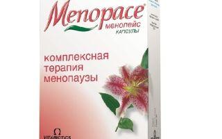 Менопейс: инструкция по применению, цена в аптеке и отзывы женщин и врачей, аналоги препарата
