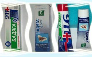 Бадяга: инструкция по применению, отзывы покупателей и цена на порошок от синяков
