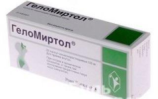 Геломиртол: инструкция по применению, состав и фармакологическое воздействие препарата