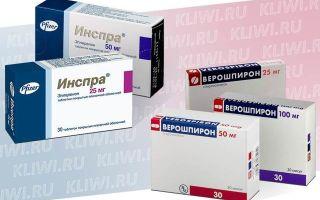 Эспиро 50 мг — инструкция по применению, цена, отзывы, аналоги