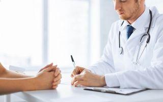 Лив.52: инструкция по применению, цена в аптеке, клинико-фармакологическая группа