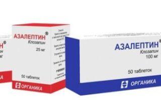 Азалептин: инструкция по применению, цена в аптеке и отзывы, аналоги таблеток
