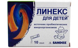 Бифидумбактерин Форте: инструкция по применению, цена в аптеке и как принимать порошок, капсулы?