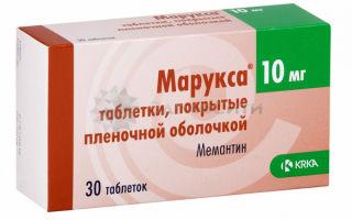 Экстракт валерианы в таблетках: инструкция по применению, цена 20мг и отзывы покупателей