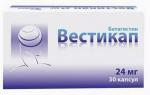 Вестикап: инструкция по применению, аналоги, цена таблеток 16 и 24 мг, отзывы