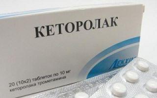 Долак уколы, таблетки: инструкция по применению, показания и цена в аптеке, отзывы и аналоги препарата