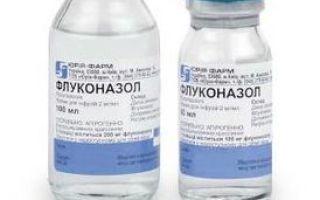 Флуконазол: инструкция по применению, цена 1 капсулы 150 мг, отзывы покупателей и как принимать таблетки