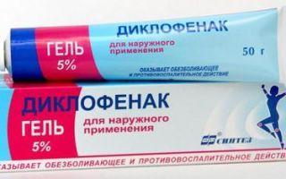 Диклак гель: инструкция по применению, описание препарата и аналоги в аптеке