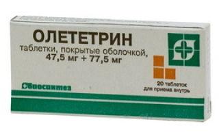 Доксициклин: инструкция по применению, способ применения и дозы препарата