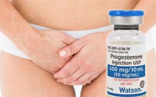 Прогестерон уколы: инструкция по применению, чем заменить, сколько стоит и отзывы пациентов