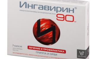 Иммунал: способ использования и дозы, инструкция по применению препарата
