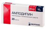 Амлодипин 10 мг — инструкция по применению, цена в аптеке, отзывы покупателей и свойства препарата