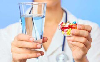 Манинил: инструкция по применению, цена таблеток 3,5 мг и отзывы, аналоги препарата