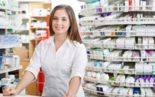 Грудной сбор №4: инструкция по применению, цена и форма выпуска препарата