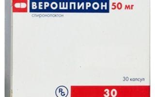 Верошпирон: инструкция по применению, для чего он нужен, аналоги таблеток, цена и отзывы о мочегонном препарате