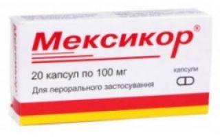 Мексикор: инструкция по применению, цена в аптеке, отзывы покупателей и аналоги