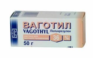Ваготил инструкция по применению, аналоги, цена и отзывы о бактерицидном средстве