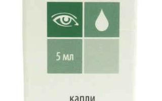 Софрадекс капли глазные, капли ушные: инструкция по применению, аналоги, цены и отзывы