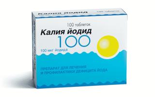 Йодомарин: инструкция по применению, цена 100 и 200 мкг, отзывы покупателей и аналоги таблеток