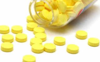 Нистатин таблетки: инструкция по применению, состав и форма выпуска препарата