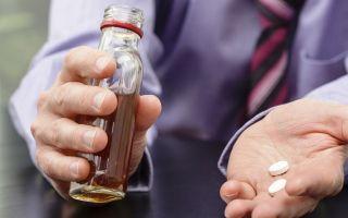 Донормил: инструкция по применению, способ использования и дозы препарата