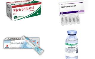 Метронидазол: инструкция по применению и для чего он нужен, цена таблеток 250 мг