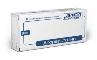 Аторвастатин 40 мг — инструкция по применению, цена в аптеке и отзывы, аналоги препарата