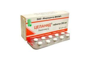 Дигоксин: инструкция по применению, цена, отзывы, аналоги таблеток