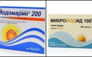 Калия йодид таблетки: инструкция по применению, цена в аптеке и описание препарата